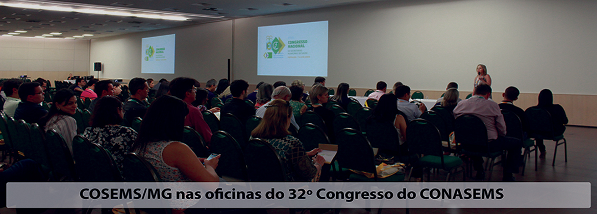 COSEMS/MG nas oficinas do 32º Congresso do CONASEMS